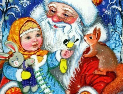 Благотворительный Проект «Почувствуй себя Дедом Морозом»